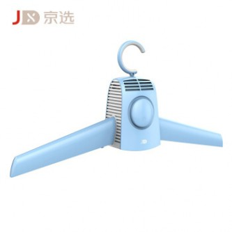 JD Selection portable dry clothes dry shoes artifact dry clothes artifact household dryer dryer drying racks quick-drying hanger portable folding ice snow blue