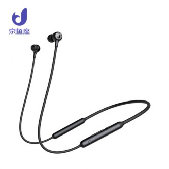 JD Selection Neck-mounted smart Bluetooth headset U-Life N1 active noise-reduction sports headset Apple iPhone 11 Pro Max Huawei millet Smart voice wake-up black