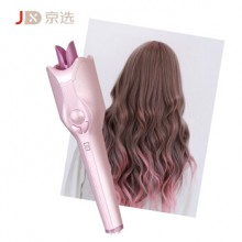 [JD] Two-way Automatic Curling Iron
