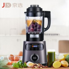 JD Selection | Yalesi Broken Wall Machine Smart Appointment 9-speed speed adjustment 8 leaf solid wall automatic cleaning heating and insulation Multi-function household soya-bean milk machine / cooking machine / blender / baby food supplement / juicer /