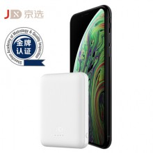 [JD] 10000 mAh Mini Power Bank