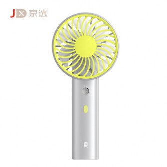 JD Selection | Small Nest Sugar USB Small Fan Handheld Atomizing Fan Cooling Spray Mini Fan 3 Wind Speed Adjustment Rotating Angle