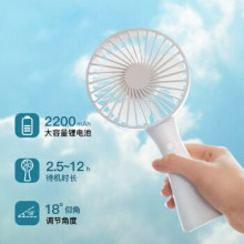 JD Selection | Xing Sinan Handheld Small Fan white, quiet, strong current, Portable, Durable,  Angle Adjustable
