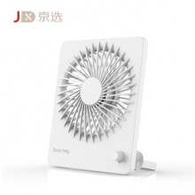 JD Selection | USB rechargeable portable fan wireless quiet fan Student dormitory fan with charging function mini fan