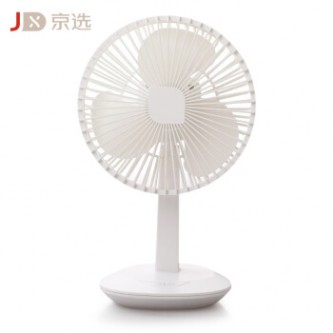JD Selection | Xing Sinan desktop swinging fan white, quiet, strong current, office, home, Durable