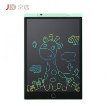 [JD] 11.3 inch large screen color LCD Children's drawing graffiti board