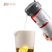 [JD] Battery-powered beer foam maker