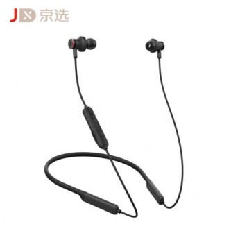JD Selection HS513 neck-mounted wireless Bluetooth music headset Magnetic in-ear design Wire-controlled headset with microphone call