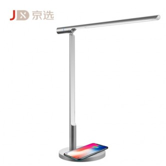 JD Selection Magic LED eye protection cable Student desk lamp / children's eye protection table lamp / bedside lamp Support mobile phone wireless charging